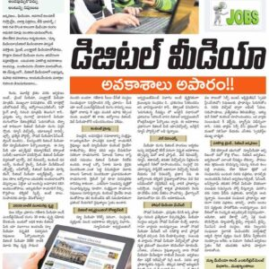 Digital Marketing Course Classroom and Online Training Institute in Hyderabad